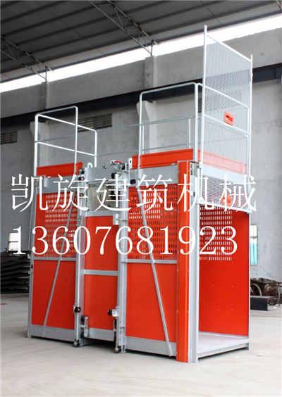 施工电梯销售租赁