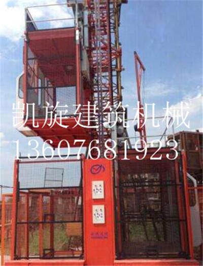 建筑用升降机租赁公司