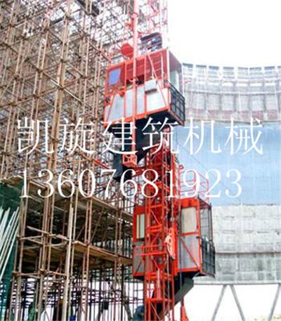 建筑施工电梯租赁