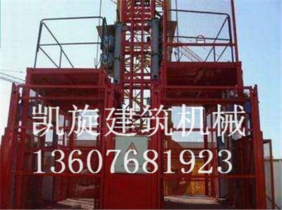 郑州建筑设备租赁