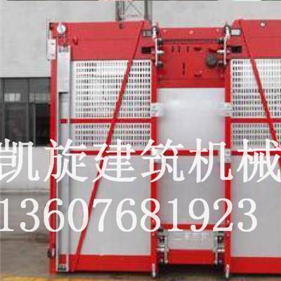 郑州施工设备租赁