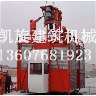 建筑施工升降机租赁厂家