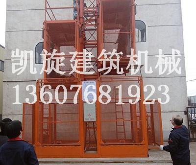 郑州施工升降平台租赁