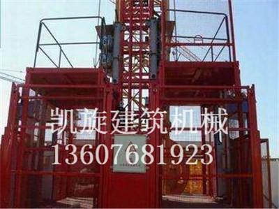 建筑工地租赁升降机