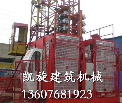郑州建筑工地施工升降机