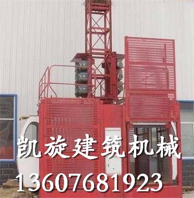 河南施工升降机设备租赁