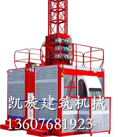 建筑机械设备租赁