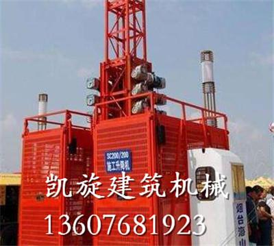 河南建筑机械租赁公司
