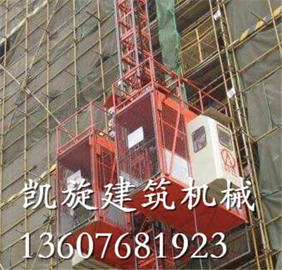 建筑物料提升机租赁