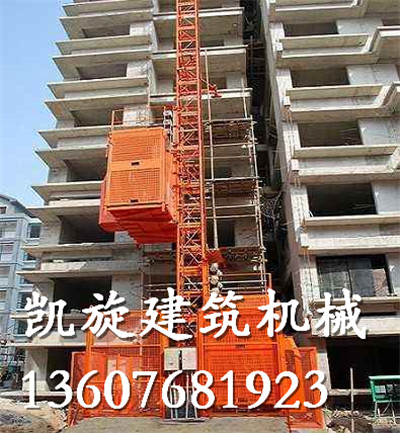 建筑施工升降机