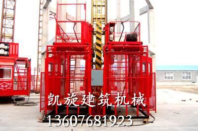 河南建筑升降机租赁公司