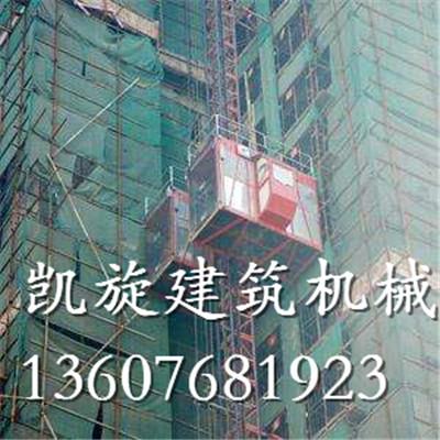 全国施工电梯租赁