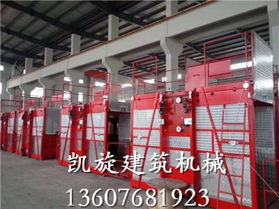 河南施工电梯销售