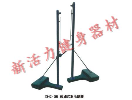 河南体育器材厂家