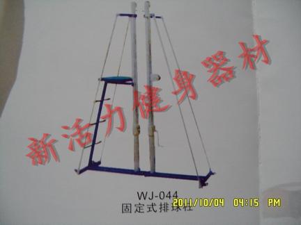 室外北京赛车下注网站器材厂家