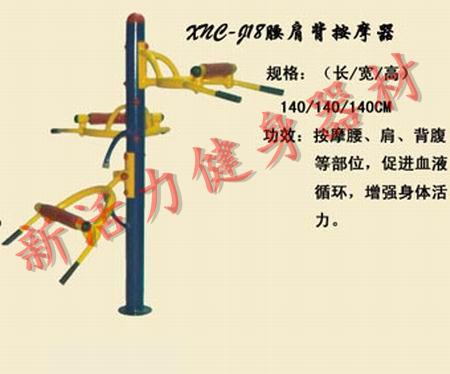 河南北京赛车厂