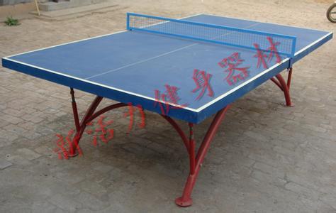 郑州乒乓球桌生产厂家