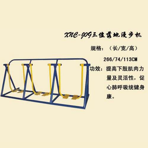 郑州户外健身器材