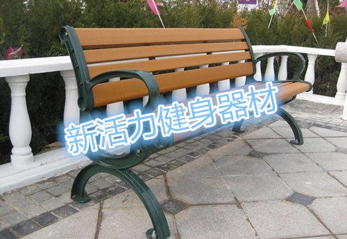 �敉庑蓍e椅