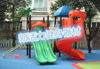 郑州北京赛车官网滑梯