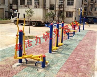 河南健身器材生产厂