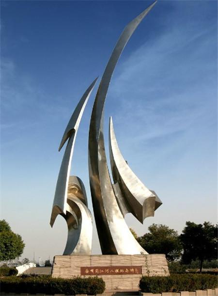 现代不锈钢雕塑