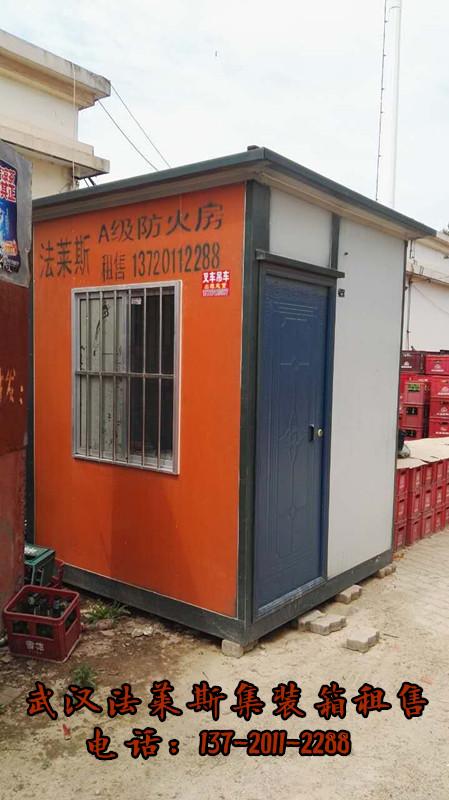 集装箱活动房租赁