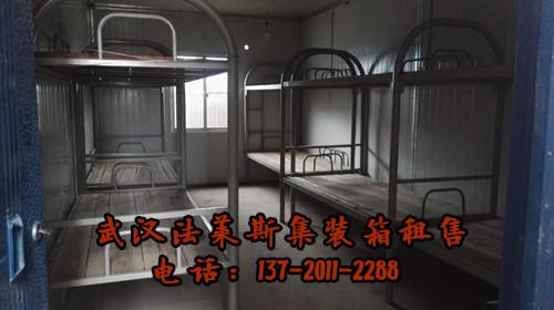 武汉工地集装箱活动房