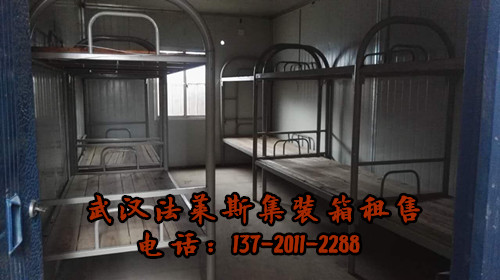 武汉折叠集装箱活动房