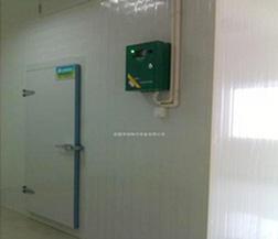 工业原料冷冻冷藏库
