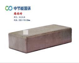 天津清水墙砖