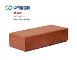 清水墙砖价格