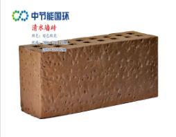 水泥烧结砖