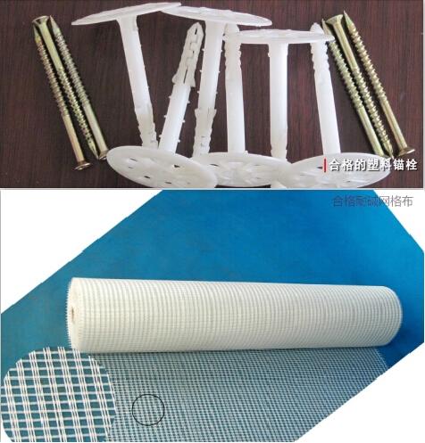 锚栓及耐碱网格布