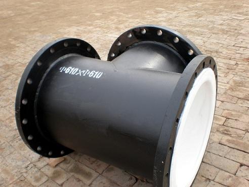 化工用钢塑复合管道