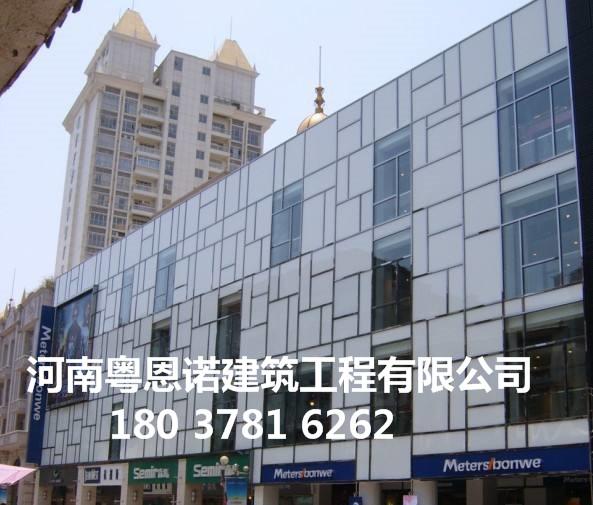 郑州玻璃幕墙公司
