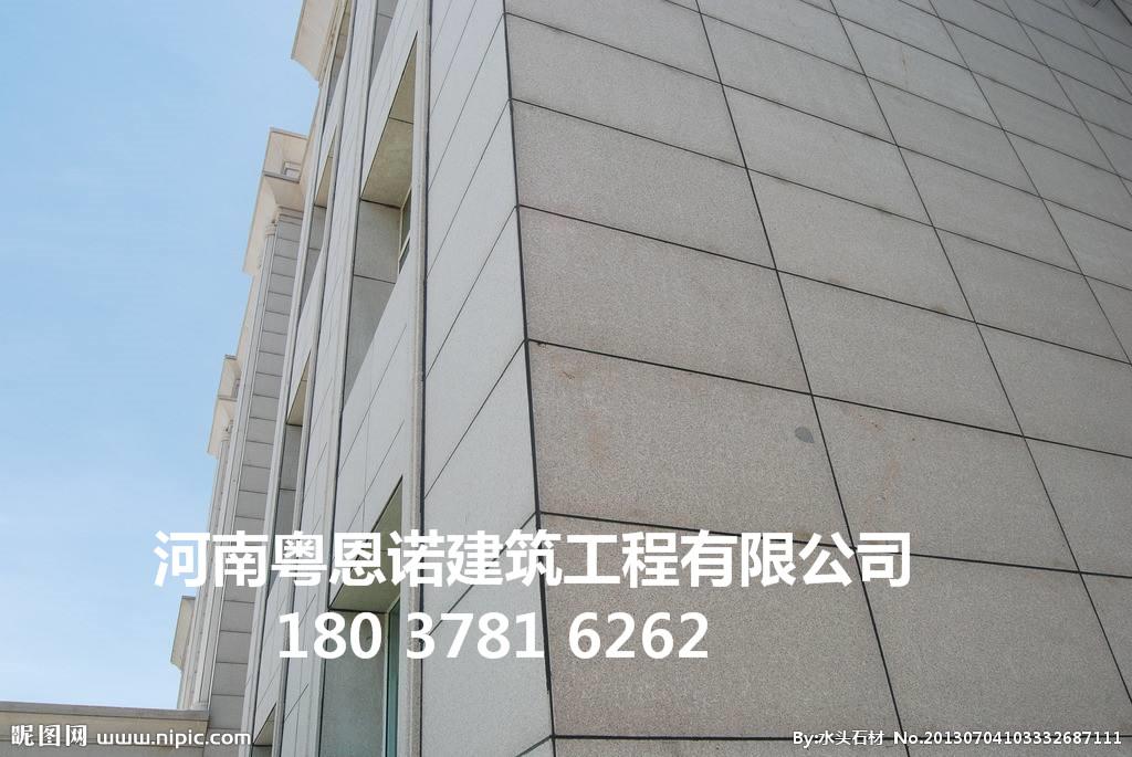 郑州石材幕墙