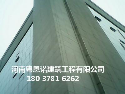郑州幕墙设计施工