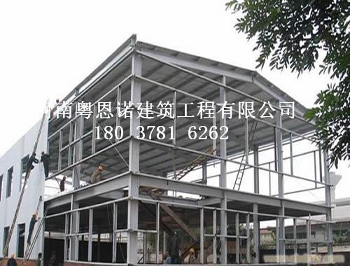 钢结构设计施工仓库工程