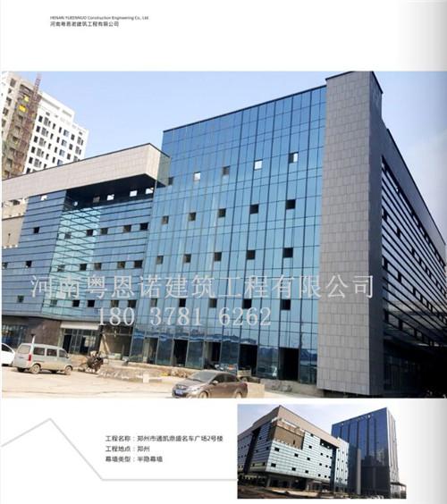 郑州玻璃幕墙
