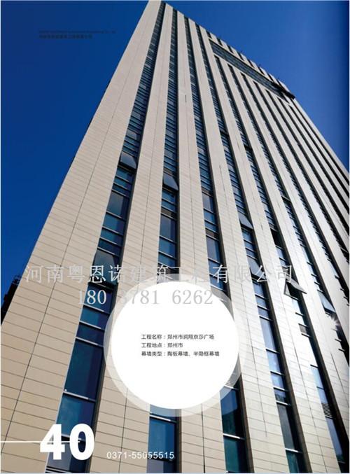 郑州玻璃幕墙生产厂家