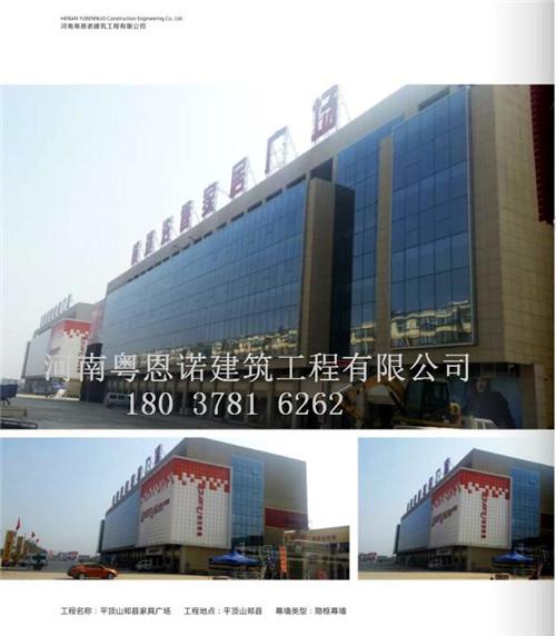 河南玻璃幕墙企业