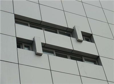 郑州金属铝板幕墙