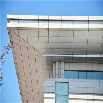 河南铝单板幕墙施工公司
