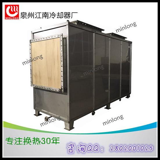 板式新风预热器-NMP废气余热回收设备
