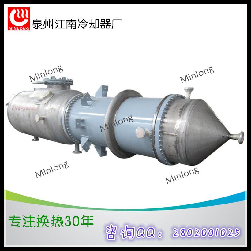 碱液蒸发器