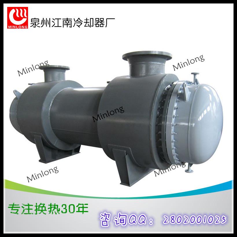 脱氢尾气冷凝器