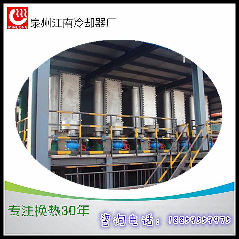 高炉冲渣水余热回收装置