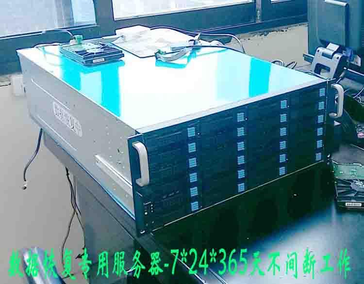 贵州服务器数据恢复