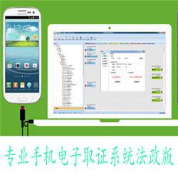贵阳短信QQ微信数据恢复